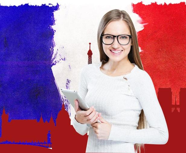 Индивидуальное обучение французскому языку