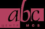 ABC- курсы английского языка в Чернигове