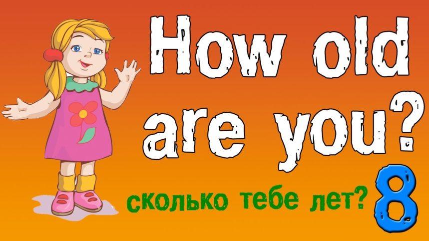 Английский для детей: забава или необходимость?
