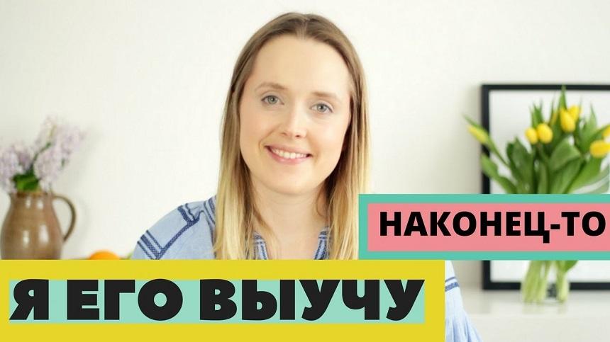 Стоит ли заставлять себя учить иностранный язык?